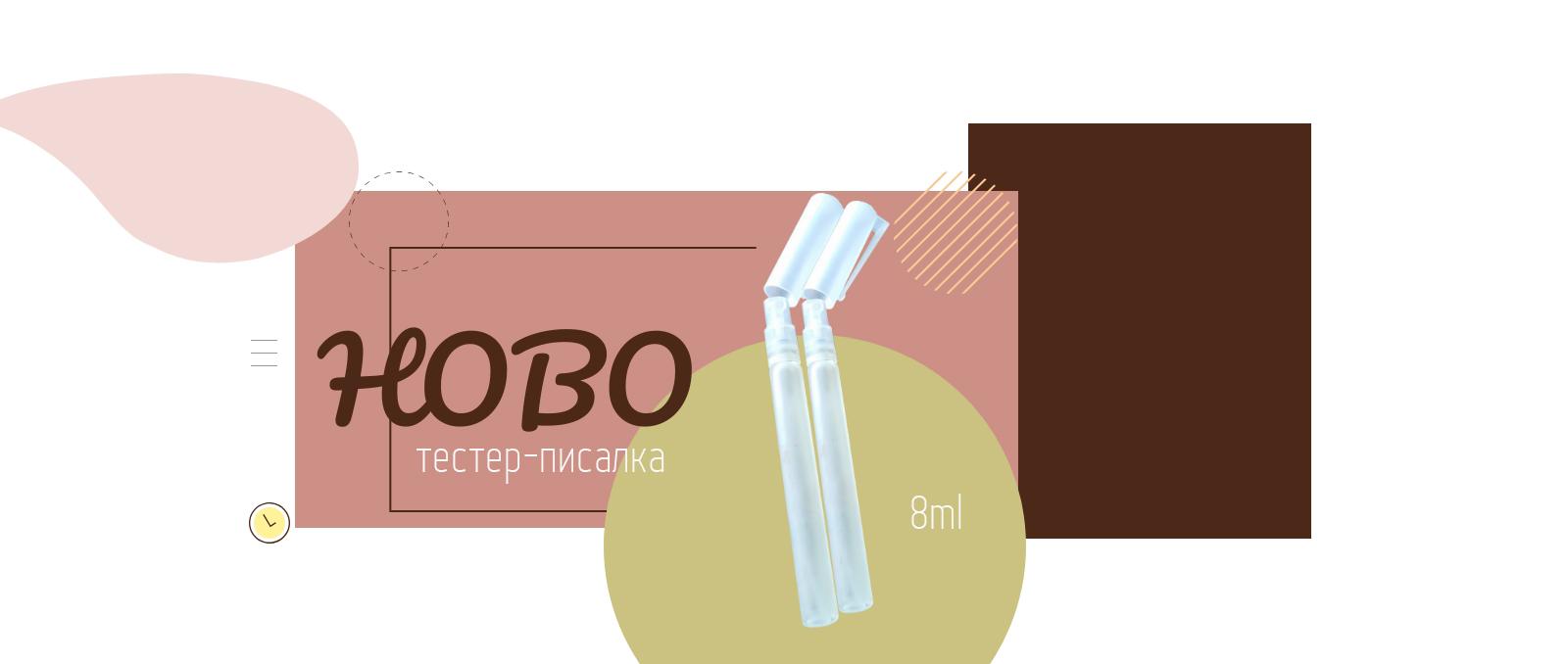 kameya parfum slider desktop testers 8ml